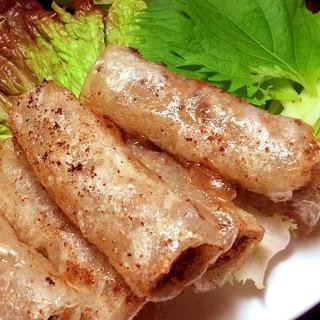 サイゴン風ベトナム揚げ春巻き