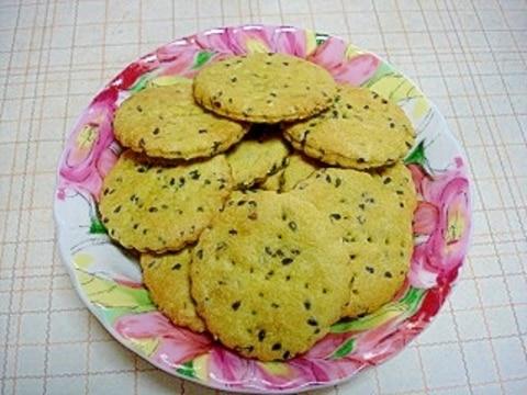 (^o^) 黒胡麻とアボカドのクッキー (^o^)