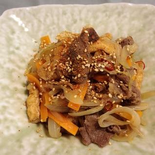 牛&玉ねぎ&人参の甘辛炒め