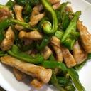 豚ロース肉(トンカツ用)で青椒肉絲