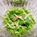 水菜のツナマヨサラダ