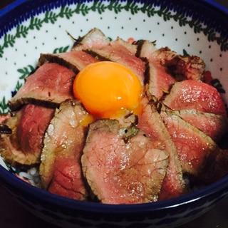 ガッツリ!和風ローストビーフ丼