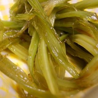 若ごぼう(葉ごぼう)のきんぴら■茎の部分■