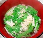 春菊とエノキの澄まし汁