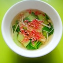 チンゲン菜とえのき桜えびのスープ