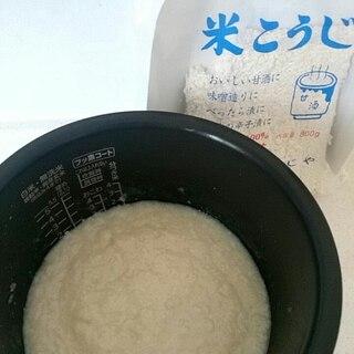 お粥でつくる麹甘酒  炊飯器