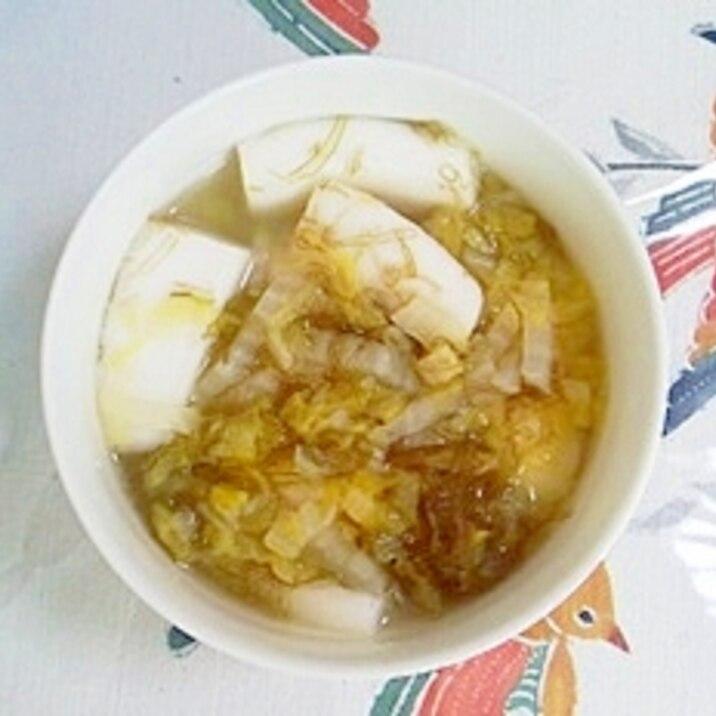きざみめかぶも入れて、はんぺんと白菜のスープ