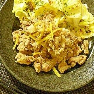 簡単美味しい☆生姜たっぷり豚肉の塩麹焼き♪