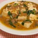 簡単♡我家の麻婆豆腐