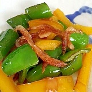 万願寺唐辛子とパプリカの炒め物