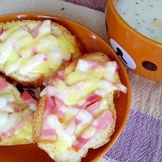 フランスパンでベーコンチーズトースト