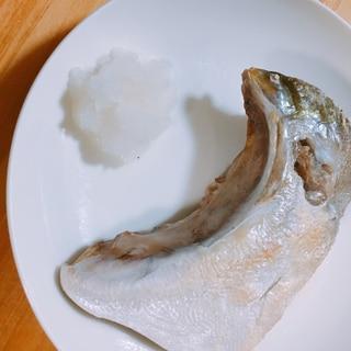 ぶりカマの塩焼き。