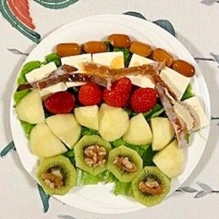 クリームチーズ、スモークチーズのおつまみサラダ