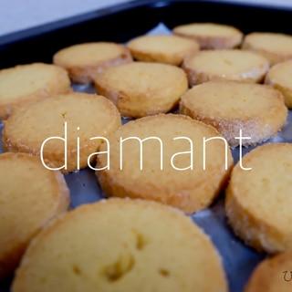 サクほろ!ディアマンクッキー
