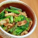 チョーコー京だしの素で菜の花と薄揚げの炒め物