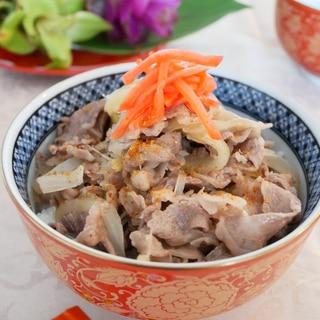 柔らか牛肉と艶々ふっくらご飯★美味しいつゆだく牛丼