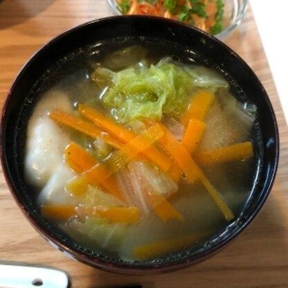 美味しく出来ました!我が家の定番スープにしたいと思います(๑˃̵ᴗ˂̵)