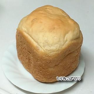 *シンプルなホームベーカリー食パン*