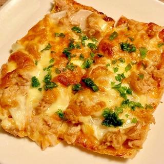 低糖質☆ツナと玉ねぎの京あげチーズ焼き