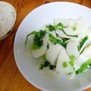 かぶとかぶの葉の酢がけ生サラダ