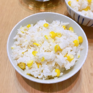 炊飯器で簡単♡トウモロコシご飯♪