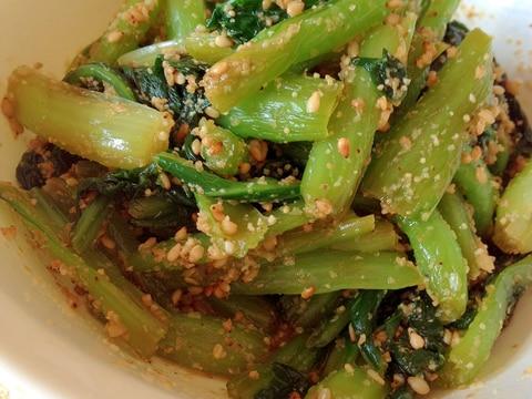 ゴマたっぷり☆彡小松菜の胡麻和え