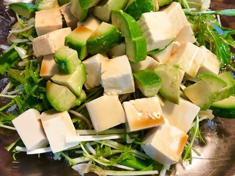 豆腐とアボカドサラダ