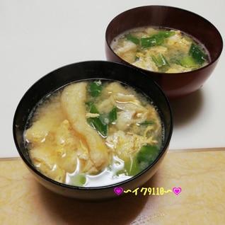 長ねぎと揚げの卵とじお味噌汁