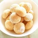 フルーティな風味!オレンジのスノーボールクッキー