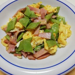 ジャンボいんげんとロースハムの卵炒め