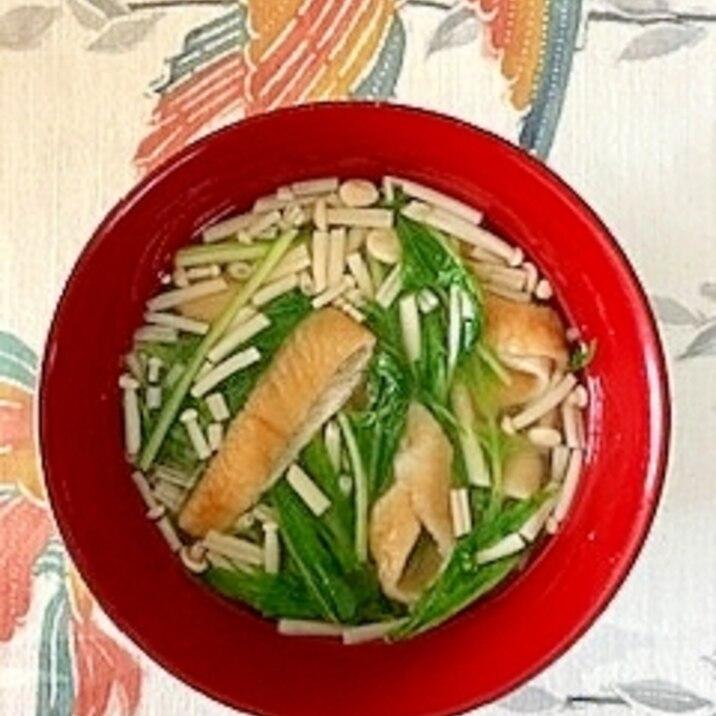 水菜、えのき、きざみ麩のお味噌汁