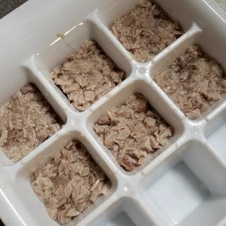 かつお(冷凍)☆離乳食中期