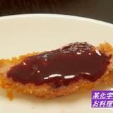 肉に合う☆赤ワイン味噌ソース