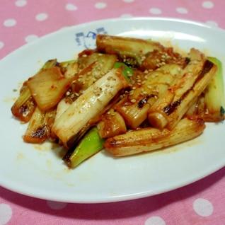 簡単❤長ねぎのキムチ炒め❤