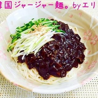 こってり旨うま!チャジャンミョン(ジャージャー麺)