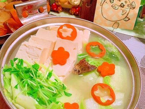 風味たっぷり ふぐひれ湯豆腐