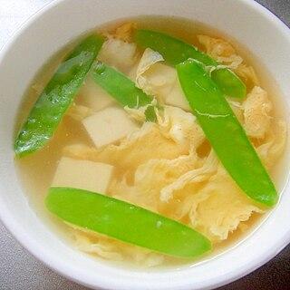 豆腐と絹さやの卵スープ