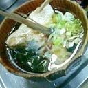 鯛のアラで潮汁