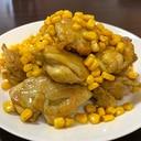 鶏もも肉のクミン焼き