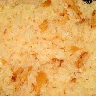 冷凍松茸そのまま投入☆松茸ご飯