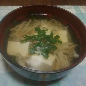 簡単~エノキと豆腐のお吸い物