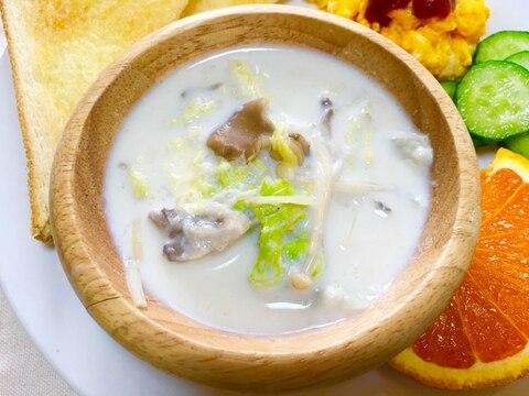 白菜と舞茸えのきのコンソメミルクスープ♡