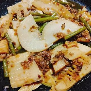 タケノコの肉味噌炒め煮