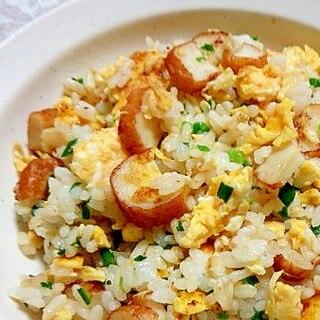卵とさつま揚げの炒飯