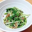 水菜のごま油炒め