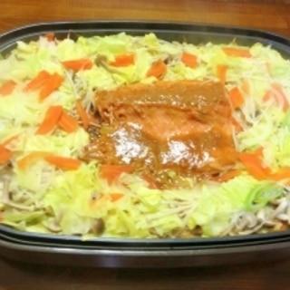 野菜たっぷり☆鮭のちゃんちゃん焼き