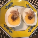 ゆで卵アレンジ!梅干しのせ鰹節を散らせて