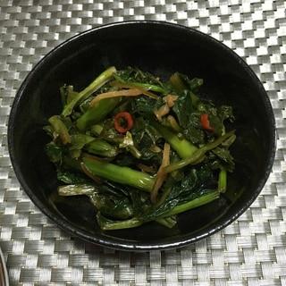 野沢菜の切り漬け