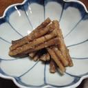 ヤマゴボウの味噌漬け