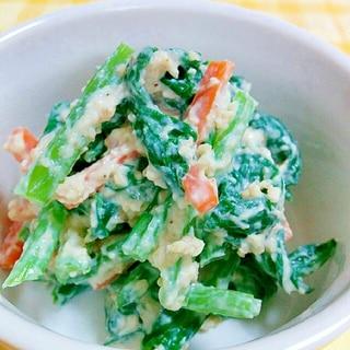 豆腐を残さず作る♪少人数分の小松菜の白和え